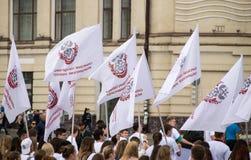 Procissão dos estudantes o SSMU Imagem de Stock