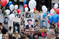 Procissão imortal do regimento em Victory Day Fotos de Stock