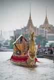 Procissão real da barca de Tailândia Fotos de Stock Royalty Free
