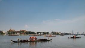 Procissão real da barca de Tailândia Foto de Stock