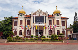Proclamation of Independence Memorial. Malacca Royalty Free Stock Photo
