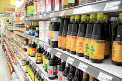 Prodotti alimentari asiatici Immagini Stock
