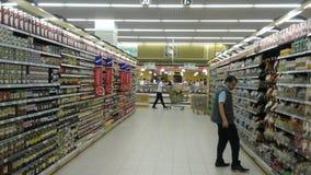 Prodotto alimentare Immagini Stock Libere da Diritti
