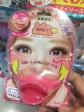 Prodotto giapponese dell'attrezzo ginnico di espressione di sorriso fotografia stock libera da diritti