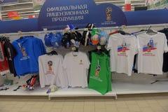 Prodotto sotto licenza ufficiale del worldcup 2018 della Russia della coppa del Mondo della FIFA Immagine Stock Libera da Diritti