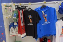 Prodotto sotto licenza ufficiale del worldcup 2018 della Russia della coppa del Mondo della FIFA Immagini Stock