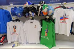 Prodotto sotto licenza ufficiale del worldcup 2018 della Russia della coppa del Mondo della FIFA Fotografia Stock Libera da Diritti