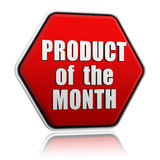 Product of the month  red button Royalty Free Stock Photography