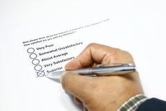 Product Quality Survey Royalty Free Stock Photo