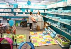 Producten voor pasgeborenen Stock Foto's