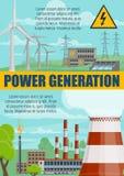 Production d'électricité d'énergie, centrales illustration stock