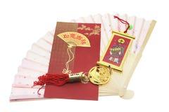 Productos chinos del Año Nuevo imagen de archivo