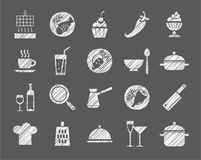 Cooking, icon, white, shading with pencil, vector. Products and kitchen utensils. Hatching with a white pencil on a gray field. Imitation. Vector clip art Stock Photography