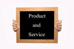 Produit et service Images stock