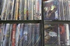 Produit vendu illégalement DVD en Chine Photographie stock libre de droits