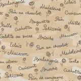 Produits de modèle sans couture de boulangerie Photo libre de droits