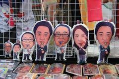 Produits pour les protestataires anti-gouvernement Photos libres de droits