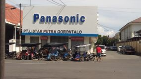 Produkt Panasonic stockfotos