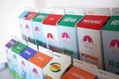 Produtos de leite fotografia de stock