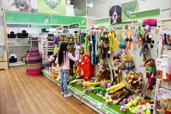 Produtos do animal de estimação em um supermercado do animal de estimação Imagem de Stock