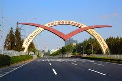 Proef de vrijhandelsstreek van Shanghai stock afbeelding