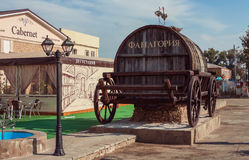 Proevend de Seneplantdorp van de restaurantwijn, Krasnodar-gebied 11 September, 2014 Royalty-vrije Stock Foto