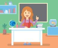 profesor de escuela Imagen de archivo