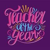 Profesor del cartel del año ilustración del vector