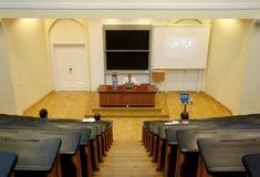 Profesor en la conferencia imagen de archivo