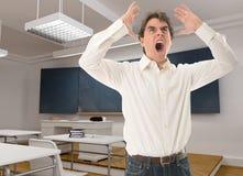 Profesor enojado Imagen de archivo libre de regalías