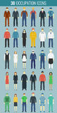 Profession People set. People avatar icons. Vector Royalty Free Stock Photo