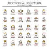 Profession professionnelle, ligne mince et icônes parfaites de pixel illustration de vecteur