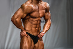Professional athlete bodybuilder Royalty Free Stock Photography