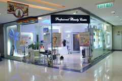 Professional beauty centre Royalty Free Stock Images