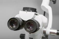 Professional dental endodontic binocular microscope Royalty Free Stock Photos