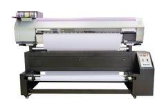 Professional printing machine Royalty Free Stock Photo
