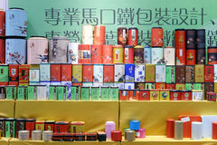 Professional tin plate packaging products. Professional tinplate packaging products show in xiamen conference and exhibition center, amoy city, china Royalty Free Stock Photography