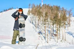 Professional Young Snowboarder royalty free stock photo