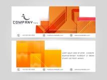 Professionele websitekopbal of banner Stock Afbeelding