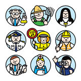 Professions set 1 Stock Image