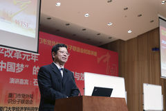 Professor hongyongmiao stock images