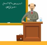 Professor lectures, coloured illustrations. An elderly Professor with glasses is giving a lecture near the school boards. Color flat illustration on white Stock Photo