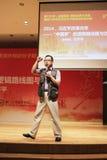 Professor shih chi-ping Royalty Free Stock Image