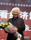 Professor zhangwuchang ( steven cheung ) accept flowers Royalty Free Stock Photography