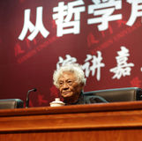 Professor zhangwuchang ( steven cheung ) Royalty Free Stock Photography