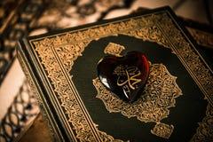 Profeta de Mohamed del fondo del koran del símbolo del Islam imagenes de archivo