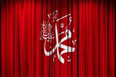 Profeta islamico Maometto AS Fotografie Stock Libere da Diritti
