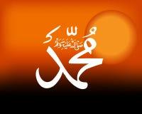Profeta Mohammad conhecido Foto de Stock