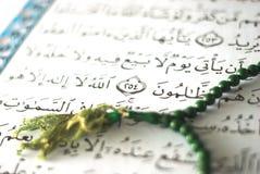 Profeta musulmán del Islam santo del Quran foto de archivo