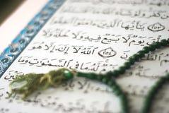 Profeta musulmán del Islam santo del Quran imagenes de archivo